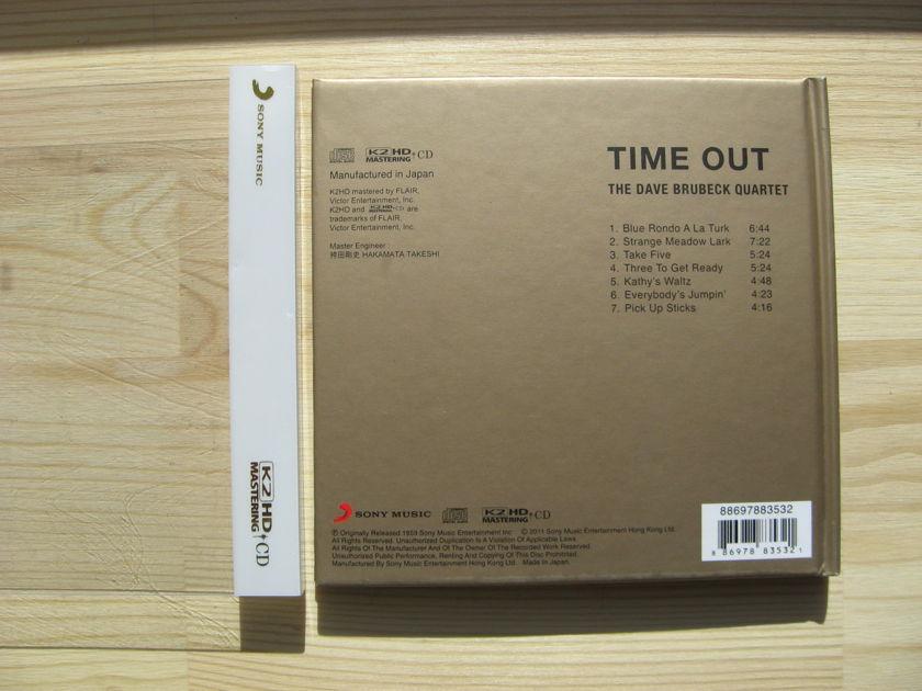 Dave Brubeck quartet - Time out K2 / XRCD