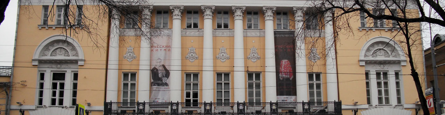 Сталинская архитектура