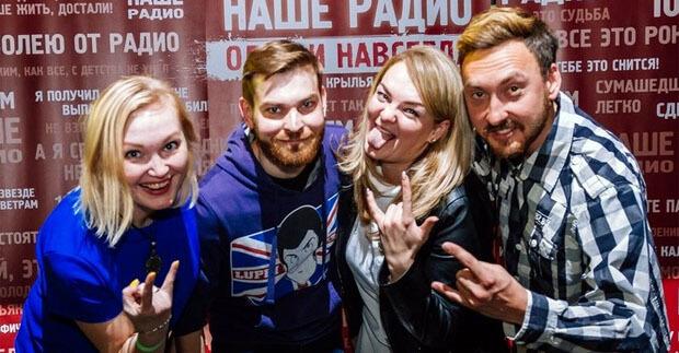 Открытая студия «НАШЕго Радио» в Ижевске будет работать в эти выходные - Новости радио OnAir.ru