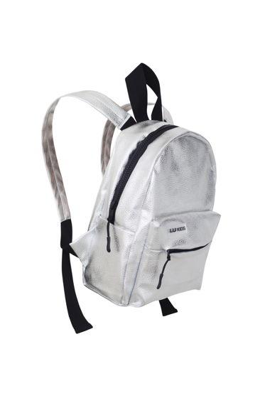 Рюкзак серебрянный металлик