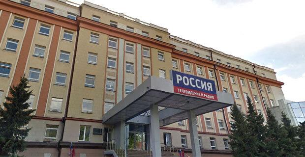 ВГТРК опровергла эвакуацию здания в Москве - Новости радио OnAir.ru