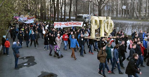 Ежегодное шествие студентов радиофака УрФУ из-за коронавируса проведут в «Яндекс.Картах» - Новости радио OnAir.ru