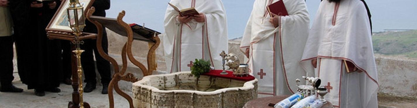 Христианское паломничество