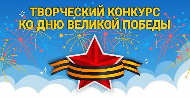 На Детском радио продолжается творческий конкурс ко Дню Победы - Новости радио OnAir.ru