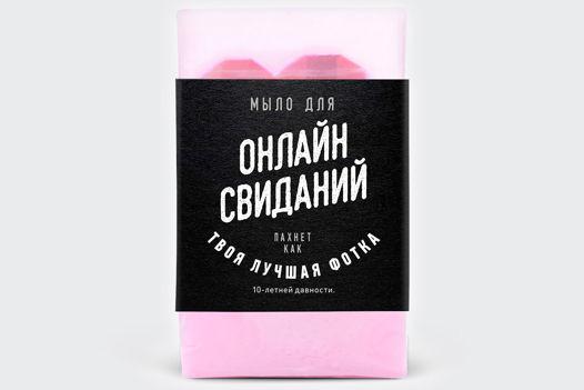 Мыло ручной работы «Для Онлайн свиданий» парфюмированное. Унисекс