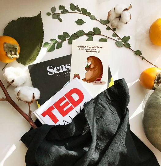 Авторская новогодняя открытка с мишкой и маленькими вещами, 10х15