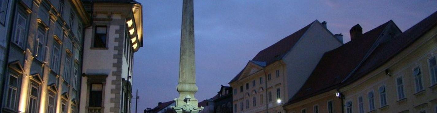 Столица Любляна, пешеходная экскурсия