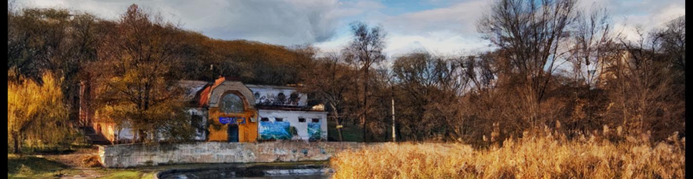 Дюковский парк: имение-дача великого герцога