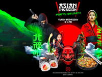 صورة ASIAN INVASION