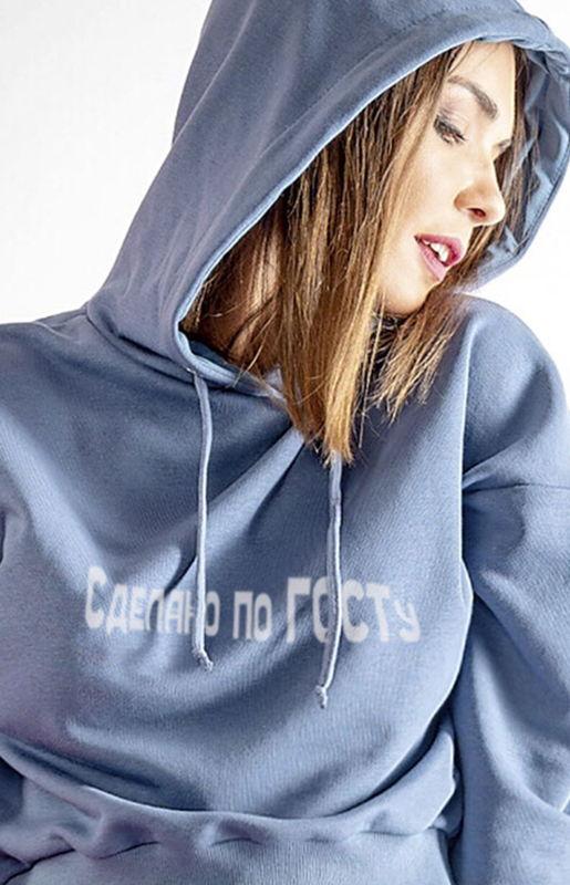 Made under GOST blue sweatshirt