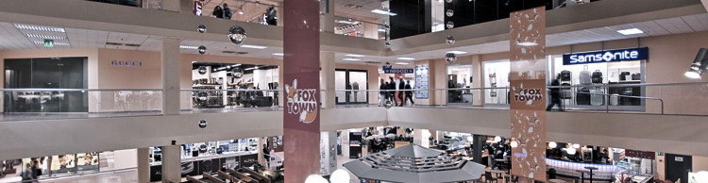Мультибрендовый Аутлет FoxTown Factory Stores в Швейцарии