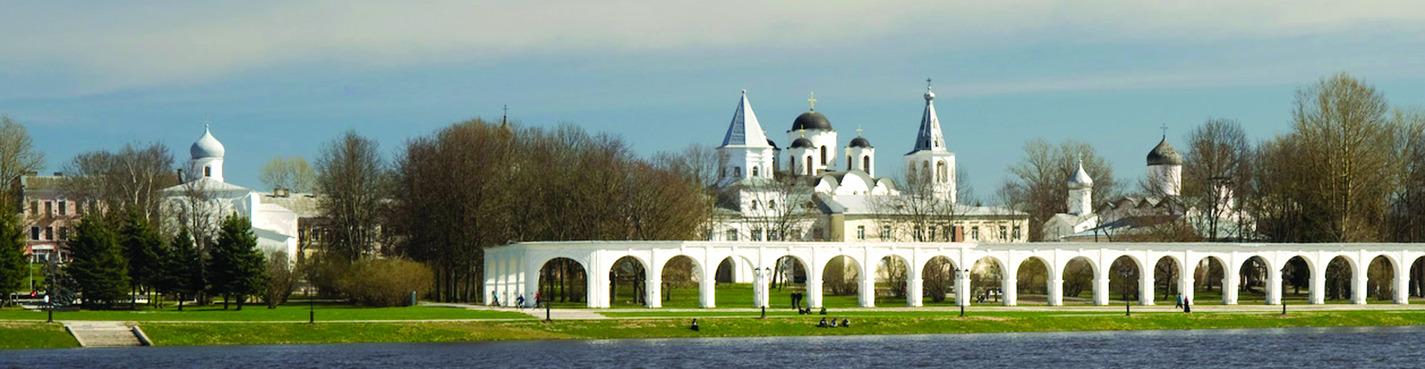 Кремль, Софийский собор, Ярославово Дворище (пешая экскурсия)
