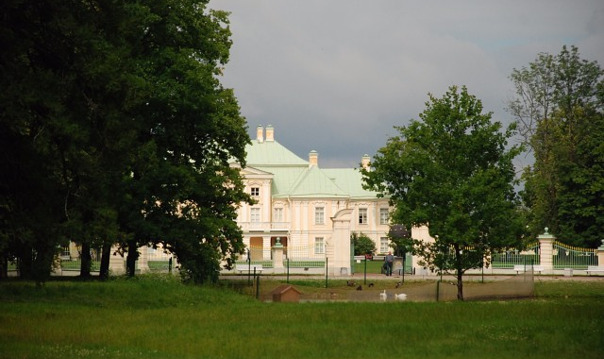 Императорские резиденции. Парк в Ораниенбауме.