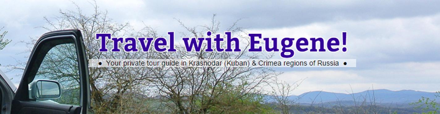 Exploring the Amazing Kuban