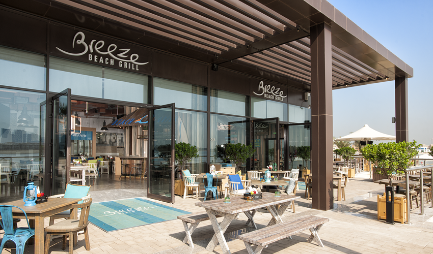 Breeze Beach Grill image