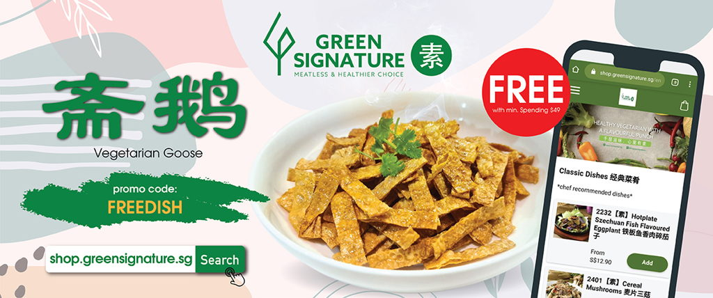 Green Signature