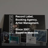 Electronica Records