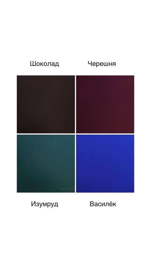 Плавки с высокой талией (различные цвета)