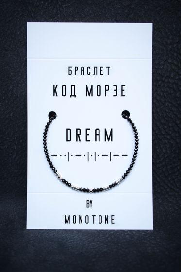 """Браслет """"КОД МОРЗЕ"""" из черной шпинели с серебряными вставками """"DREAM"""""""
