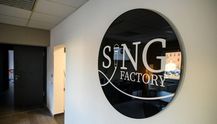 singfactory empfang mit logo