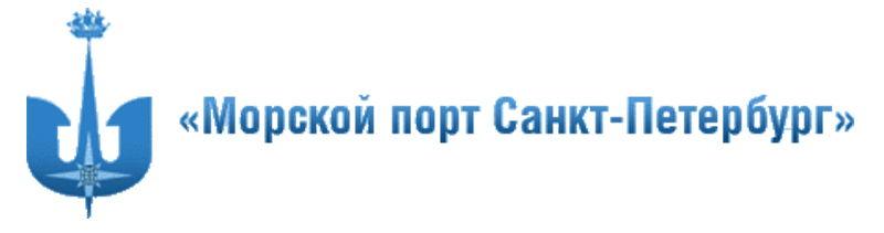 Морской порт СПб