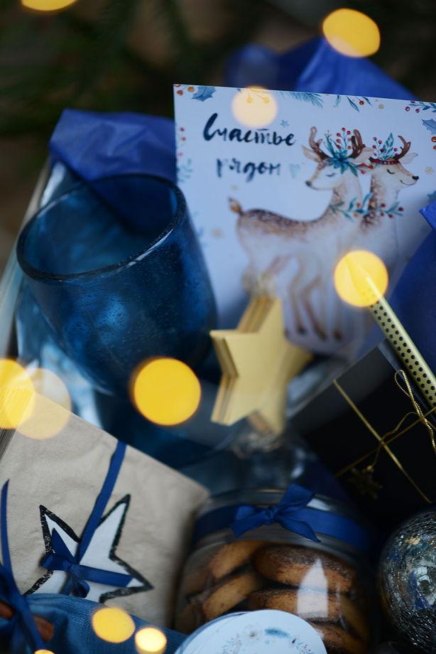 """Рождественский подарочный набор """"синий"""""""