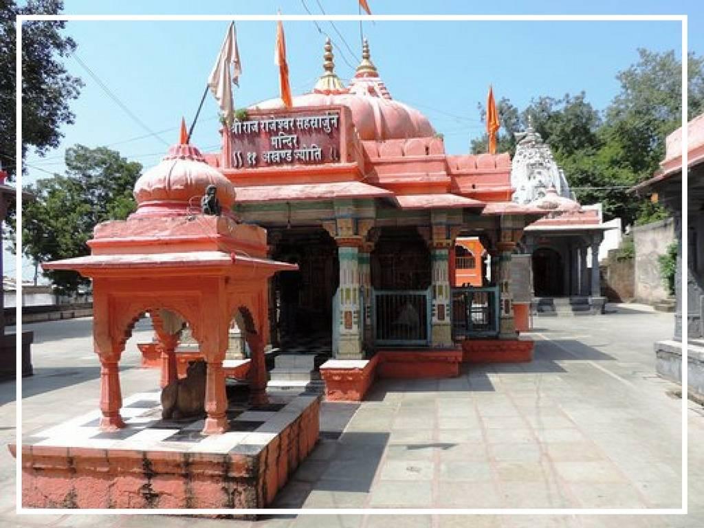 rajarajeshwara temple in maheshware india