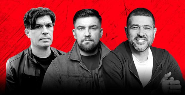 Баста, «Сплин» при поддержке «Авторадио» представят в Кремле трибьют легендарной группе Виктора Цоя - Новости радио OnAir.ru