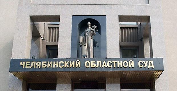 Экс-директор «Радио Континенталь» Григорий Ройзман потребовал от МВД 10 млн рублей - Новости радио OnAir.ru