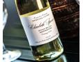 Elizabeth Spencer Wine Tasting - 4 Guests