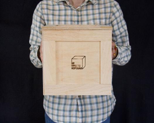 «Просто коробка» большая