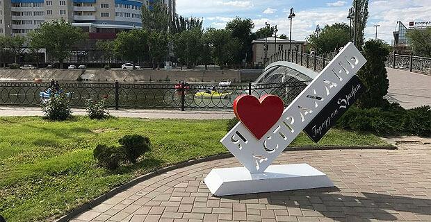 В День России Радио «Комсомольская правда» зазвучало В Астрахани