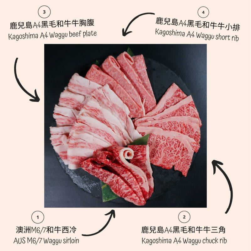 極尚牛肉涮涮鍋(2人前)|Double Chefs Market