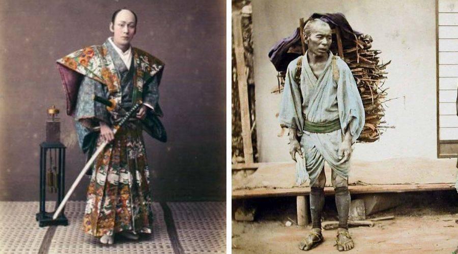 Edo period shogun wearing a kimono vs a peasant wearing indigo dyed clothing