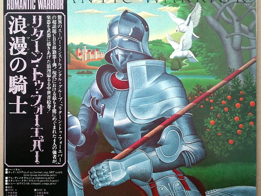 AUDIOPHILE Japanese Pressings | RETURN TO FOREVER -  - Romantic Warrior / NM