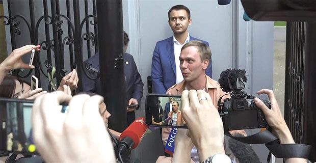 Иван Голунов дал первое интервью после выхода на свободу - Новости радио OnAir.ru