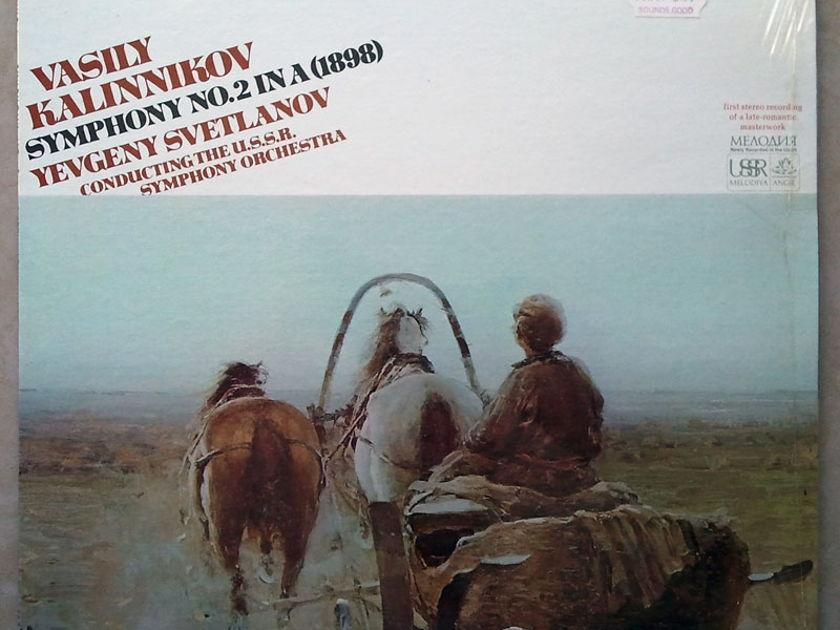 Melodiya/Svetlanov/Kalinnikov - Symphony No.2 / NM