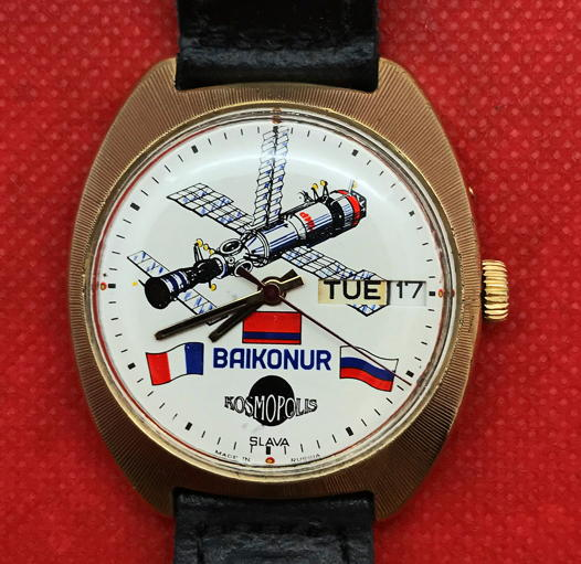 Часы Слава - Байконур, позолоченные, механические