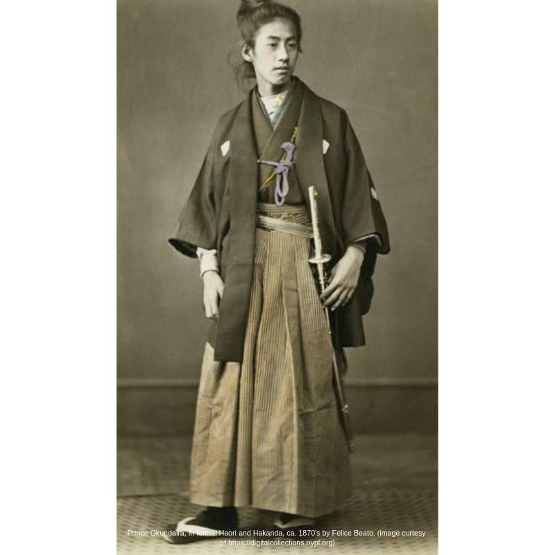 Hamada pants worn by Prince Okundara in 1870