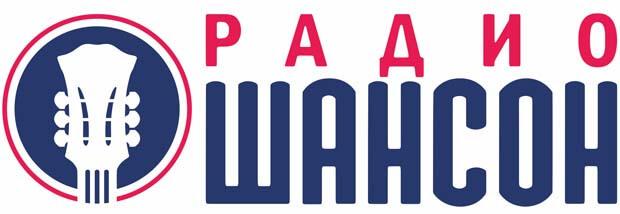 Радио Шансон представляет свой новый логотип - Новости радио OnAir.ru