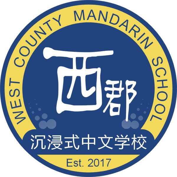 West County Mandarin School PTA