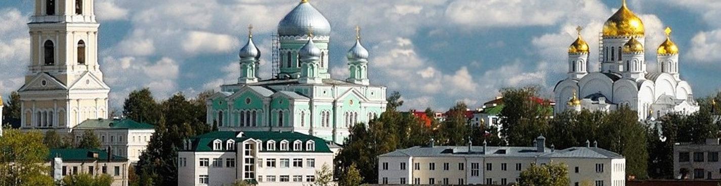 К святыням земли Русской (Муром – Дивеево) 2 дня