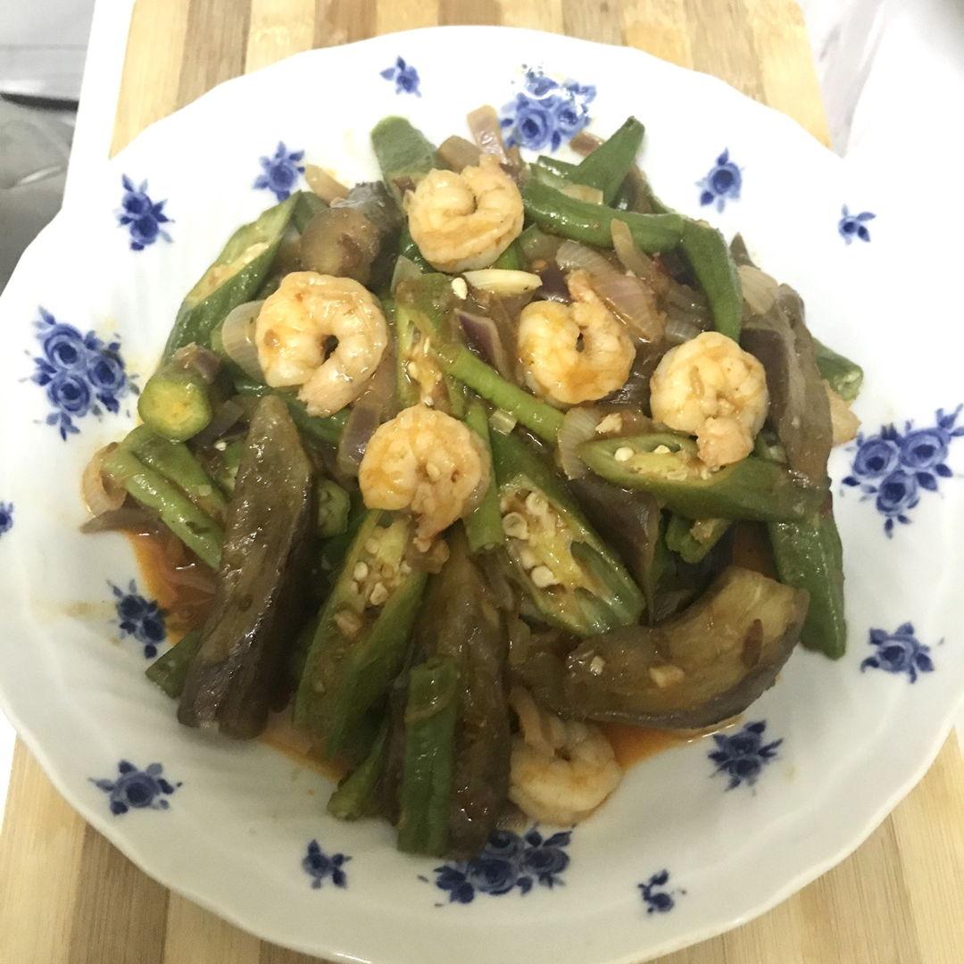 Sambal long beans, okra, brinjal with prawns 🍤 🤗