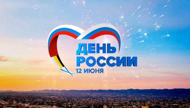 Ираклий Хинтба поздравил Алексея Двинянина с Днём России