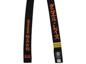 Isami Custom Made Belts