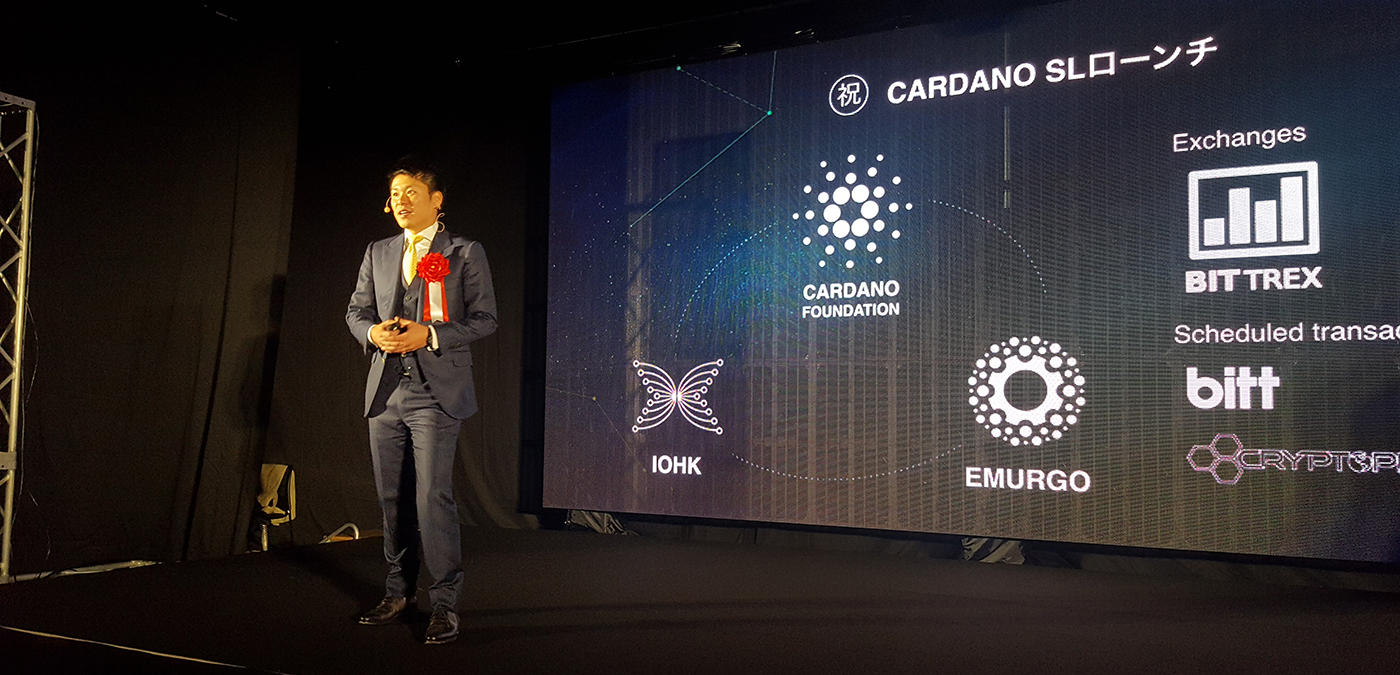 Ken Kodama speaking at Cardano launch event