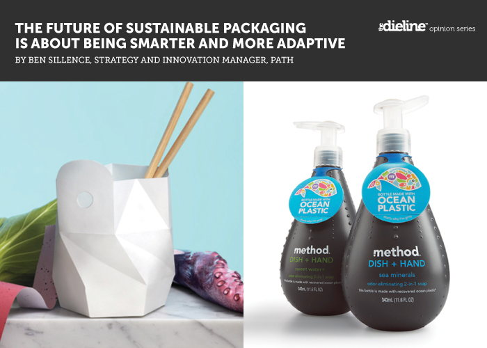 09_28_13_OpinionSeries_SustainablePackaging_1.jpg
