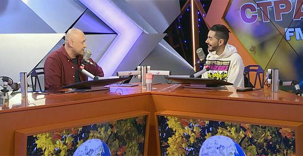 Тимур Родригез представил новый фолк-клип в эфире Страны FM - Новости радио OnAir.ru