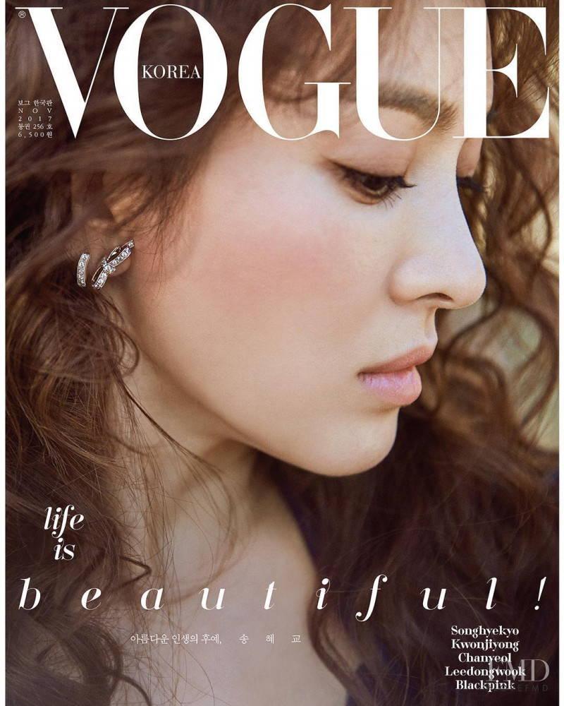 Vogue Korea using Lingerie Typeface with Gigi Hadid