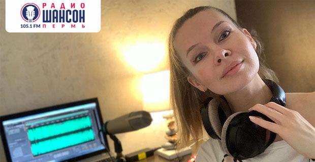 #ONAIRFOREVER «Не хватает адреналина прямых эфиров»: пермские радиостанции организовали удалённое вещание - Новости радио OnAir.ru